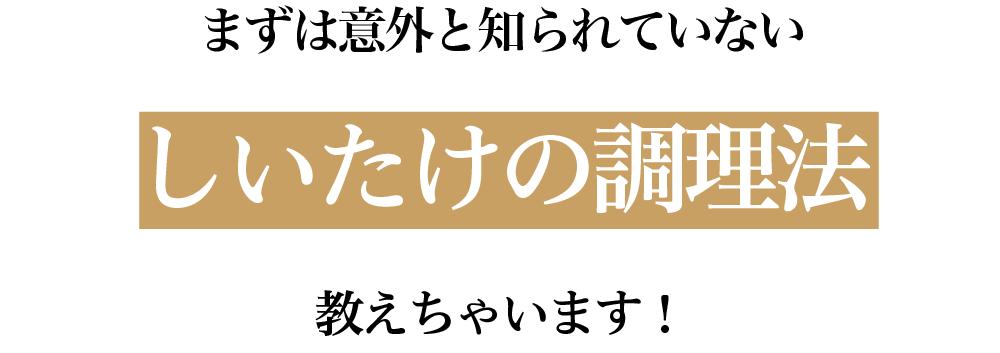 愛椎ファミリー_ショップ07