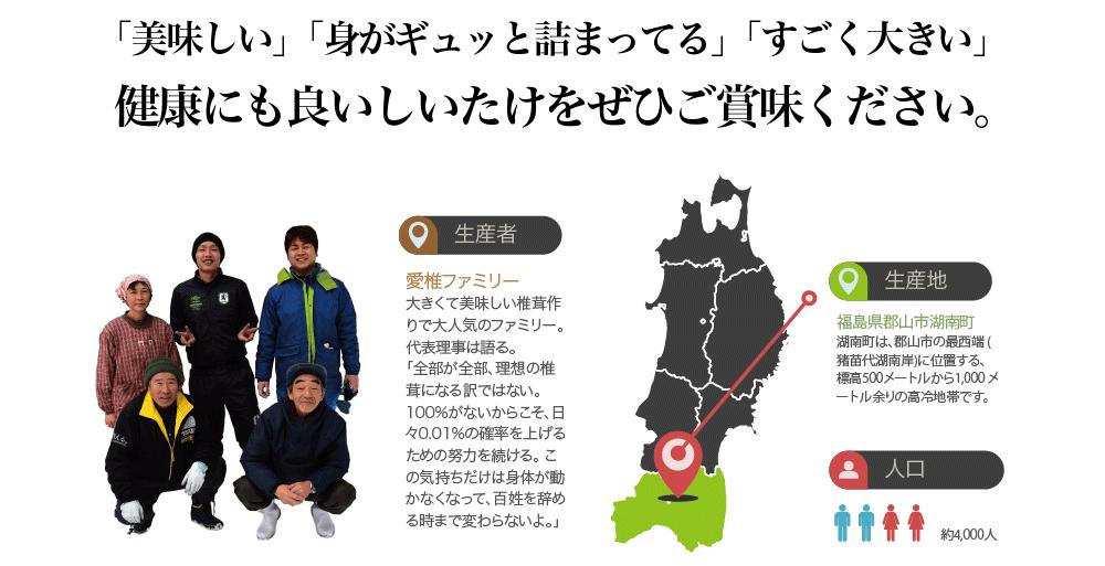 愛椎ファミリー_ショップ14